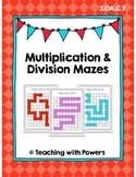 Multiplication & Division Math Maze Worksheets (BUNDLE)