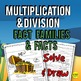 Multiplication & Division Facts Solve & Draw Bundle