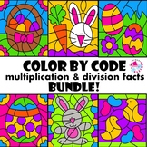 Multiplication & Division Facts Color by Number Easter BUNDLE