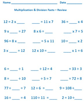 Multiplication & Division Facts Flash Cards 0-9, 0-12, & 16 Quizzes