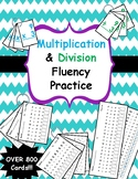 Multiplication & Division Fluency Practice - Flashcards & Task Cards