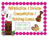 3rd Grade Multiplication & Division Matching Math Games 3.