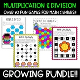 Multiplication & Division Math Board Games {GROWING BUNDLE}