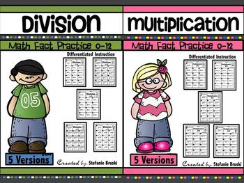 Multiplication & Division Math Fact Practice 0-12 BUNDLE!