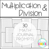 Multiplication & Division Math Journal Prompts CCSS Aligned