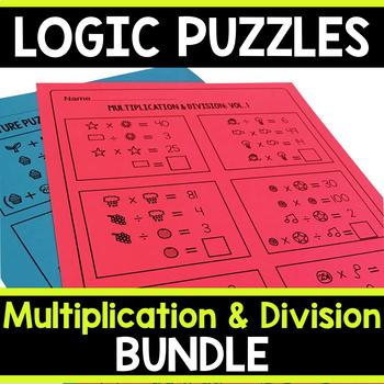 Multiplication & Division Math Logic Puzzles BUNDLE