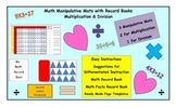 Multiplication Division Math Facts Manipulative Mats w/Record Book Templates