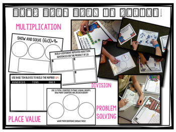 Math Mats BUNDLE >> all of my hands-on building stations!