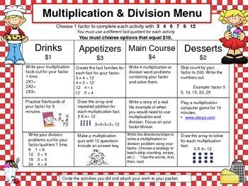 Multiplication & Division Menu