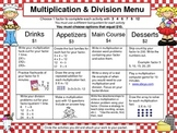 Multiplication & Division Menu