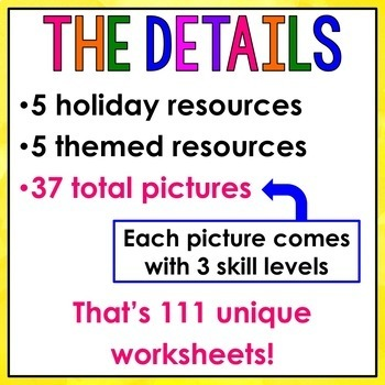 Multiplication and Division-- Mystery Pictures MEGABUNDLE