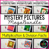 Mystery Pictures MEGABUNDLE - Multiplication and Division