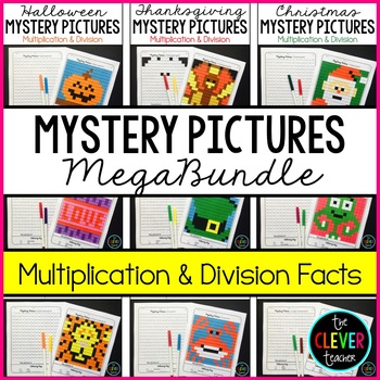 Mystery Pictures MEGABUNDLE (Multiplication & Division)