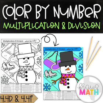 Multiplication & Division Practice Color by Code: Snowman! (Grade 4)