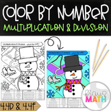 Multiplication & Division Practice Color by Number: Snowman! (Grade 4)