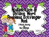 Multiplication & Division Scavenger Hunt - 3.OA.3