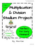 Multiplication & Division Stadium Design Project l Math in Focus