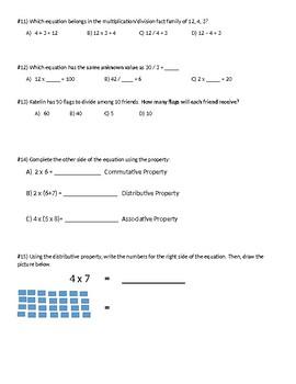 Multiplication-Division Test