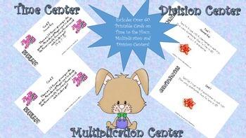 Multiplication, Division, Time Center