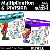 Multiplication & Division Fact Fluency Clip Charts (BUNDLE)
