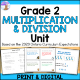 Multiplication & Division Unit for Grade 2 (Ontario Curriculum)