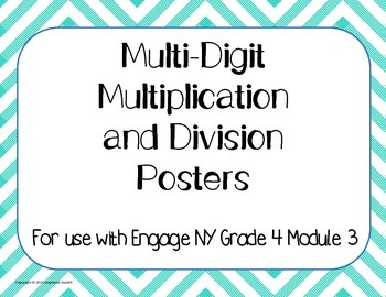 Multiplication Division Vocabulary Word Wall Engage NY Grade 4 Module 3