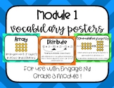 Multiplication Division Vocabulary Word Wall Engage NY Gra