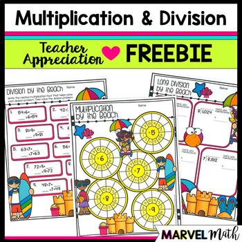 Multiplication & Division at the Beach Teacher Appreciation FREEBIE