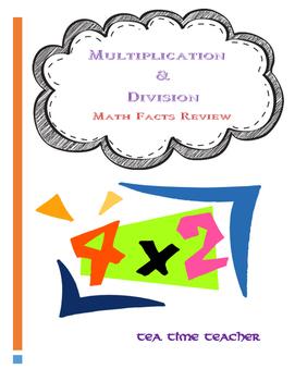 Multiplication & Division facts BUNDLE