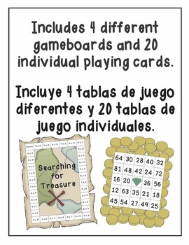 Multiplication & Division games /Juegos para multiplicación y división