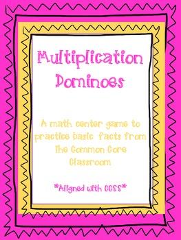 Multiplication Dominoes - CCSS Aligned- 3rd Grade - Basic
