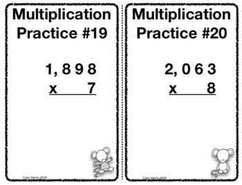 Multiplication Dry Erase Boards Math Center