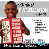 Multiplication {EDITABLE} Math Lapbook & MORE