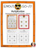 Multiplication Emoji Math Stations