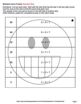 Multiplication - Emoji Picture Puzzles Bundle