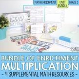 Multiplication Enrichment | Third Grade Math Workshop Unit Bundle