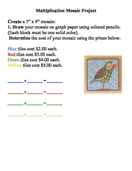 Multiplication Extention Project