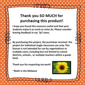 Multiplication Fact Families 1 - 10 Pumpkin Pennants Activity