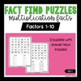 Multiplication Fact Find Set 1