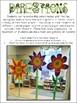 Multiplication Fact Flowers