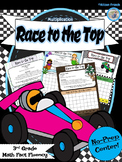 Multiplication Fact Fluency Center Game: Race to the Top
