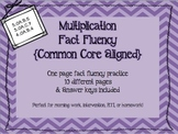 Multiplication Fact Fluency {Common Core Aligned}