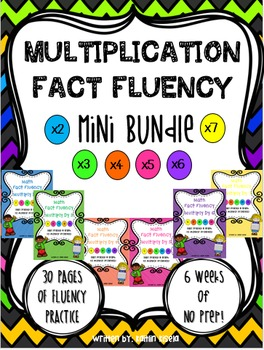 Multiplication Fact Fluency MINI BUNDLE: Multiply by 2-7