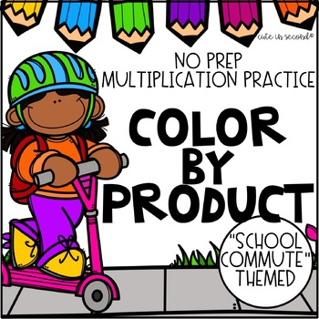 Multiplication Fact Fluency Practice Color By Product School Commute