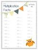 Multiplication Fact Fluency Practice Worksheets