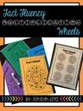 Multiplication Fact Fluency Wheels