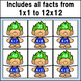 Multiplication Fact Match Puzzles (Troll Theme)