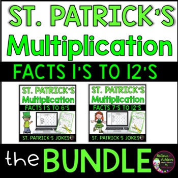 Multiplication Fact Practice 1's to 12's  with St. Patrick's Day Jokes-BUNDLE