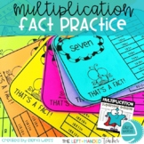 Multiplication Fact Practice: BUNDLE