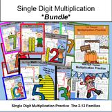 3rd Grade Math: Multiplication Facts Bundle- 3rd Grade Math